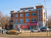 Krasnodar, polyclinic Тургеневская, Turgenev st, house 150/1
