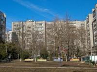 Krasnodar, Turgenev st, house 181. Apartment house