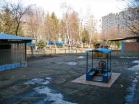 Krasnodar, nursery school №213, Turgenev st, house 185