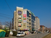 Krasnodar, Turgenev st, house 189/6. shopping center
