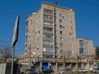 Krasnodar, Turgenev st, house 189. Apartment house