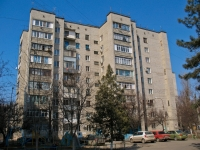 Krasnodar, Turgenev st, house 191. Apartment house