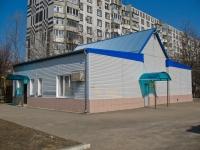 Краснодар, улица Тургенева, дом 193/1. магазин