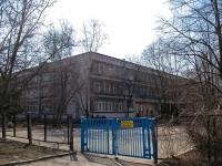 Krasnodar, school №80, Turgenev st, house 195