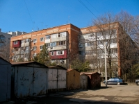 Krasnodar, Turgenev st, house 199. Apartment house