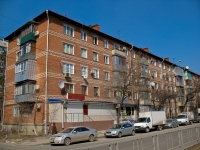 Krasnodar, Turgenev st, house 211. Apartment house
