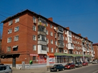Krasnodar, Turgenev st, house 213. Apartment house
