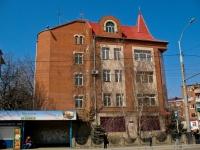 Краснодар, улица Тургенева, дом 215/1. многоквартирный дом