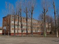 Краснодар, гимназия №72 им. академика В.П. Глушко, улица Тургенева, дом 217