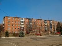 克拉斯诺达尔市, Turgenev st, 房屋 225. 公寓楼