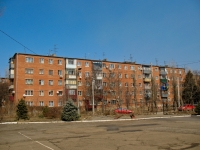 Krasnodar, Turgenev st, house 225. Apartment house