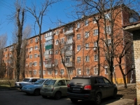 Krasnodar, Turgenev st, house 229. Apartment house