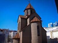 克拉斯诺达尔市, 教堂 Армянская , Turgenev st, 房屋 165