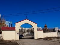 Краснодар, церковь Армянская , улица Тургенева, дом 165