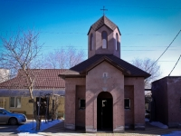 neighbour house: st. Turgenev. chapel