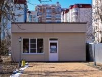 Krasnodar, Turgenev st, house 165/5. store