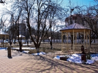 соседний дом: ул. Тургенева. сквер