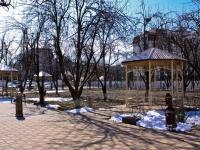 neighbour house: st. Turgenev. public garden