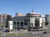Краснодар, Тургенева ул, дом 1