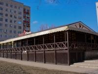 Краснодар, улица Тургенева, кафе / бар