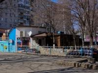 Краснодар, улица Тургенева, многофункциональное здание