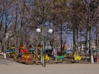 克拉斯诺达尔市, 街心公园