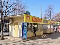 Krasnodar, Turgenev st, store