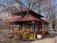 Krasnodar, Turgenev st, cafe / pub