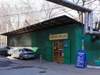 Краснодар, улица Тургенева, магазин