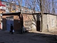 Краснодар, улица Тургенева, хозяйственный корпус