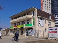 克拉斯诺达尔市, Turgenev st, 商店
