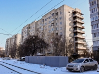 Krasnodar, Stasov st, house 102. Apartment house