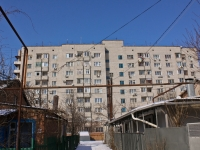 Krasnodar, Stasov st, house 104. Apartment house
