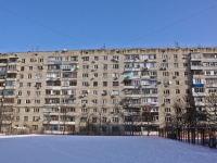 Krasnodar, Stasov st, house 117. Apartment house