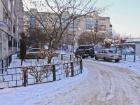 Krasnodar, Stasov st, house 119. Apartment house