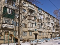 Krasnodar, Stasov st, house 132. Apartment house