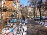 Krasnodar, Stasov st, house 140. Apartment house