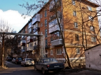 Krasnodar, Stasov st, house 141. Apartment house
