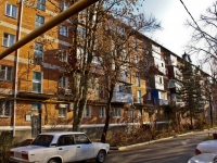 Krasnodar, Stasov st, house 143А. Apartment house