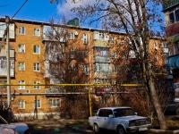 克拉斯诺达尔市, Stasov st, 房屋 145А. 公寓楼
