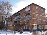 Krasnodar, Stasov st, house 148. Apartment house