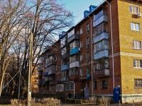 Krasnodar, Stasov st, house 149Б. Apartment house