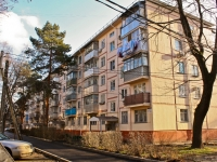 Krasnodar, Stasov st, house 151. Apartment house