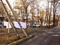 Krasnodar, Stasov st, house 151. Apartment house