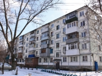 Krasnodar, Stasov st, house 160. Apartment house