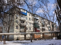 neighbour house: st. Stasov, house 160. Apartment house