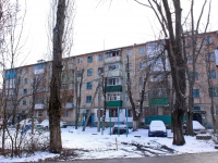 Krasnodar, Stasov st, house 166. Apartment house