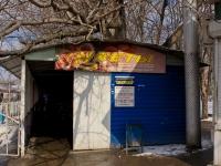 Krasnodar, Stasov st, house 170/3. store