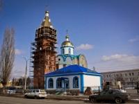 Краснодар, улица Стасова, дом 174/2СТР. строящееся здание