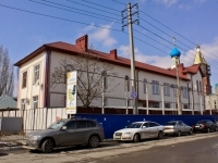 Krasnodar, temple Свято-Покровский, Stasov st, house 174/2